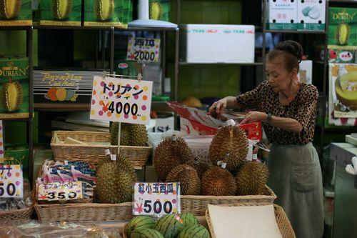 Japon 2009 0349