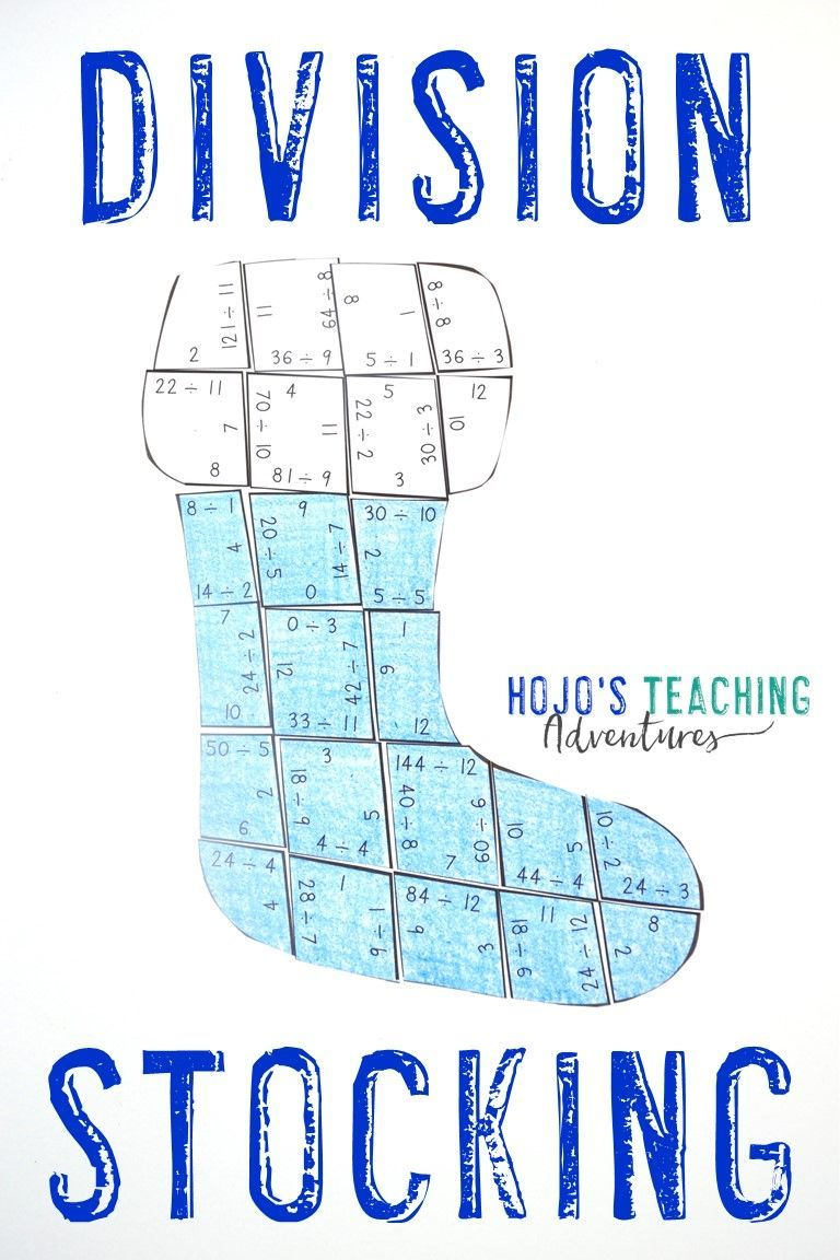 DIVISION Stocking Puzzles - FUN Christmas Math Worksheet Alternative ...