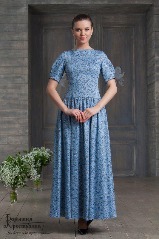 платье барышня крестьянка купить интернет магазин