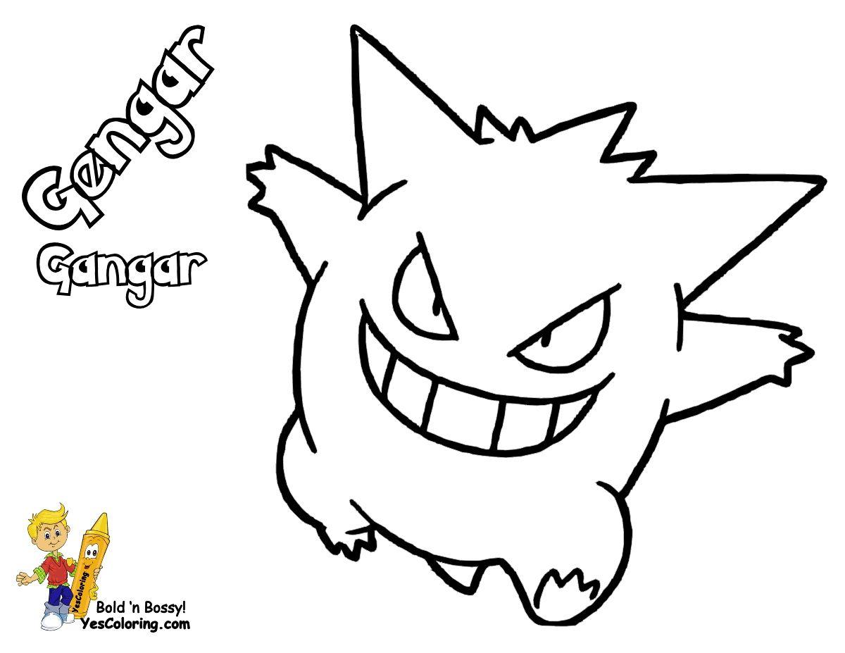 Pokemon Coloring Pages Mega Gengar Printable Pokemon Coloring Pages Gengar Pokemon Pokemon Coloring
