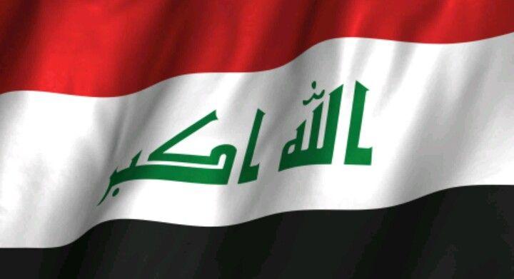 أول حب يغرس في قلوبنا منذ ولادتنا وحتى الموت هو حب الوطن هذه الأرض التي حضنتنا بحنان ترابها وجمال طبيعتها فمهما ابتعدنا عنها Iraq Flag Cheer Skirts Sweatshirts