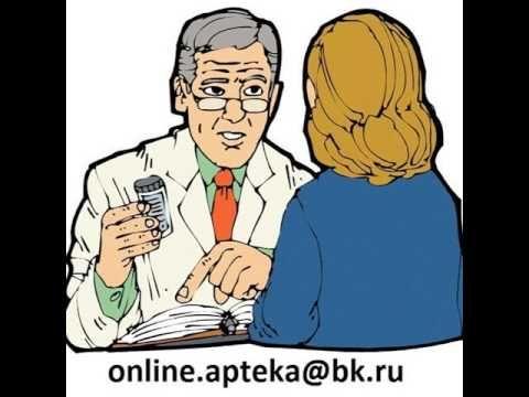 эфедрин купить без рецепта