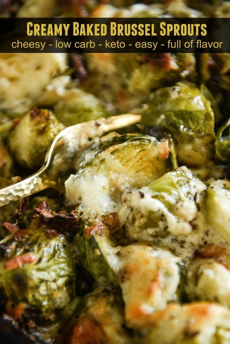 Creamy Baked Brussel Sprouts Recipe #brusselsproutrecipes