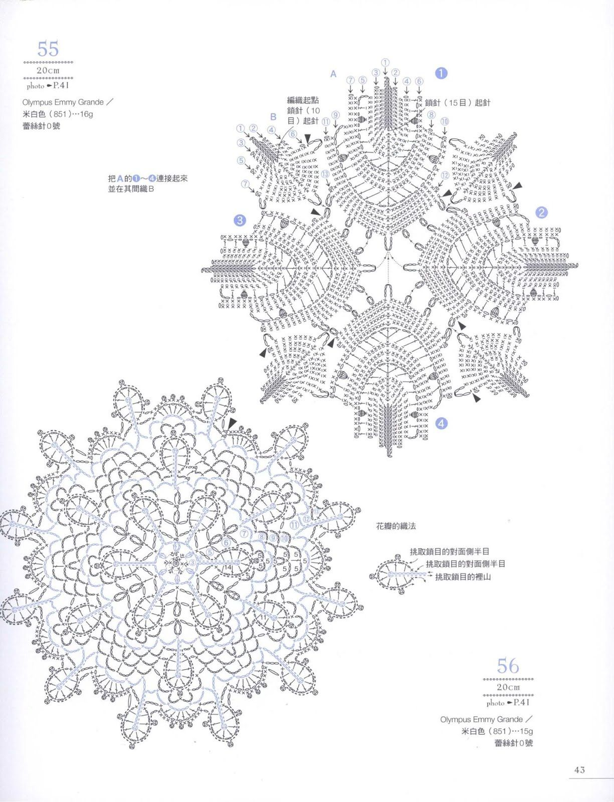 Patterns and motifs: Crocheted motif no. 1661 | todo crochet ...