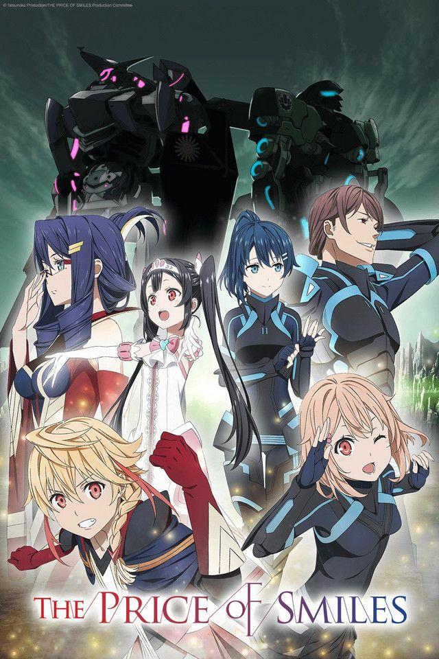 The Price of Smiles Watch on Crunchyroll Anime, Anime