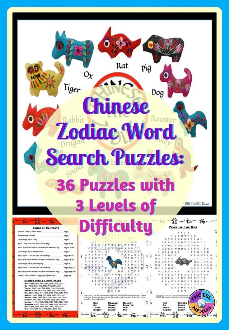 Chinese New Year Word Search Puzzles about the Chinese