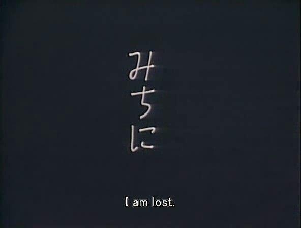 "Japan ""i am lost"""