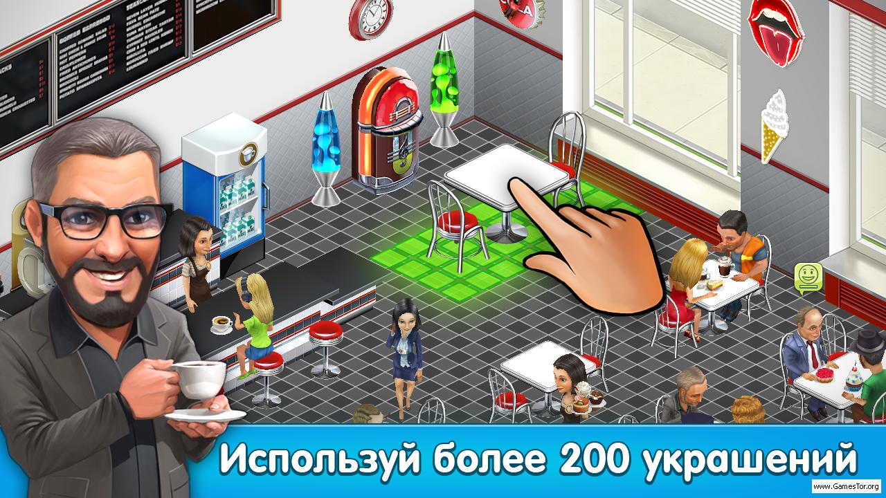 Скачать игру бизнес симулятор через торрент