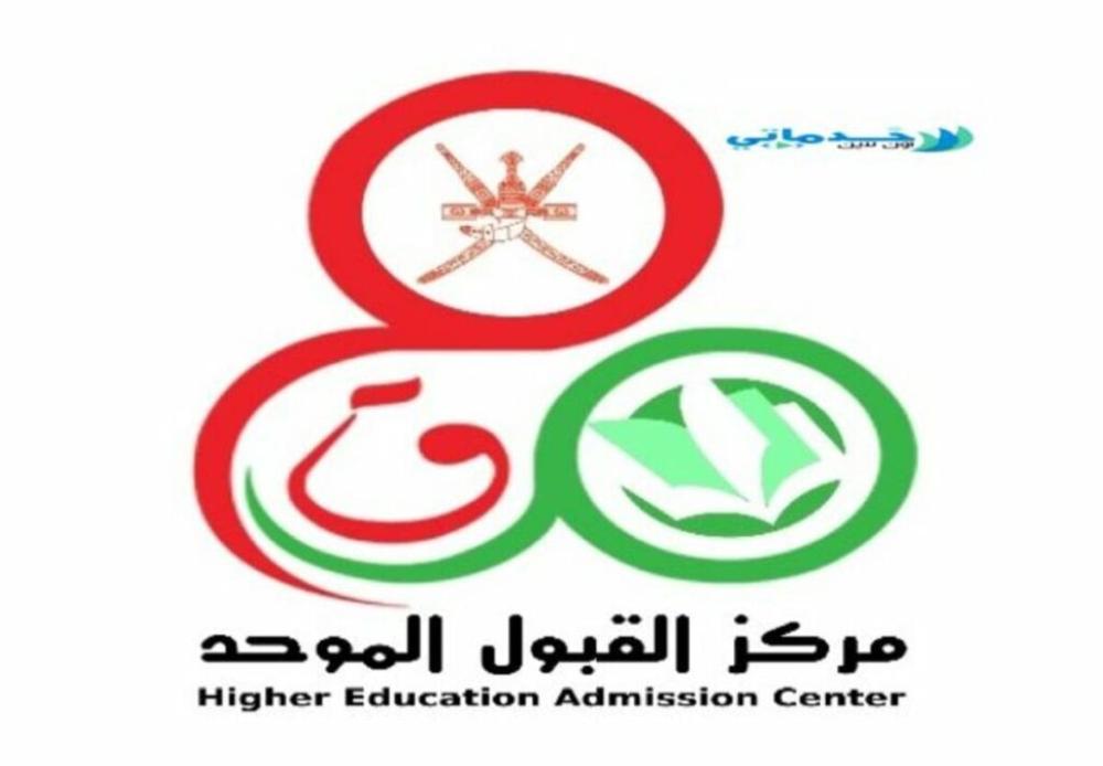مركز القبول الموحد خدمات الطلاب Heac Gov خدماتى Tech Company Logos Pinterest Logo Company Logo