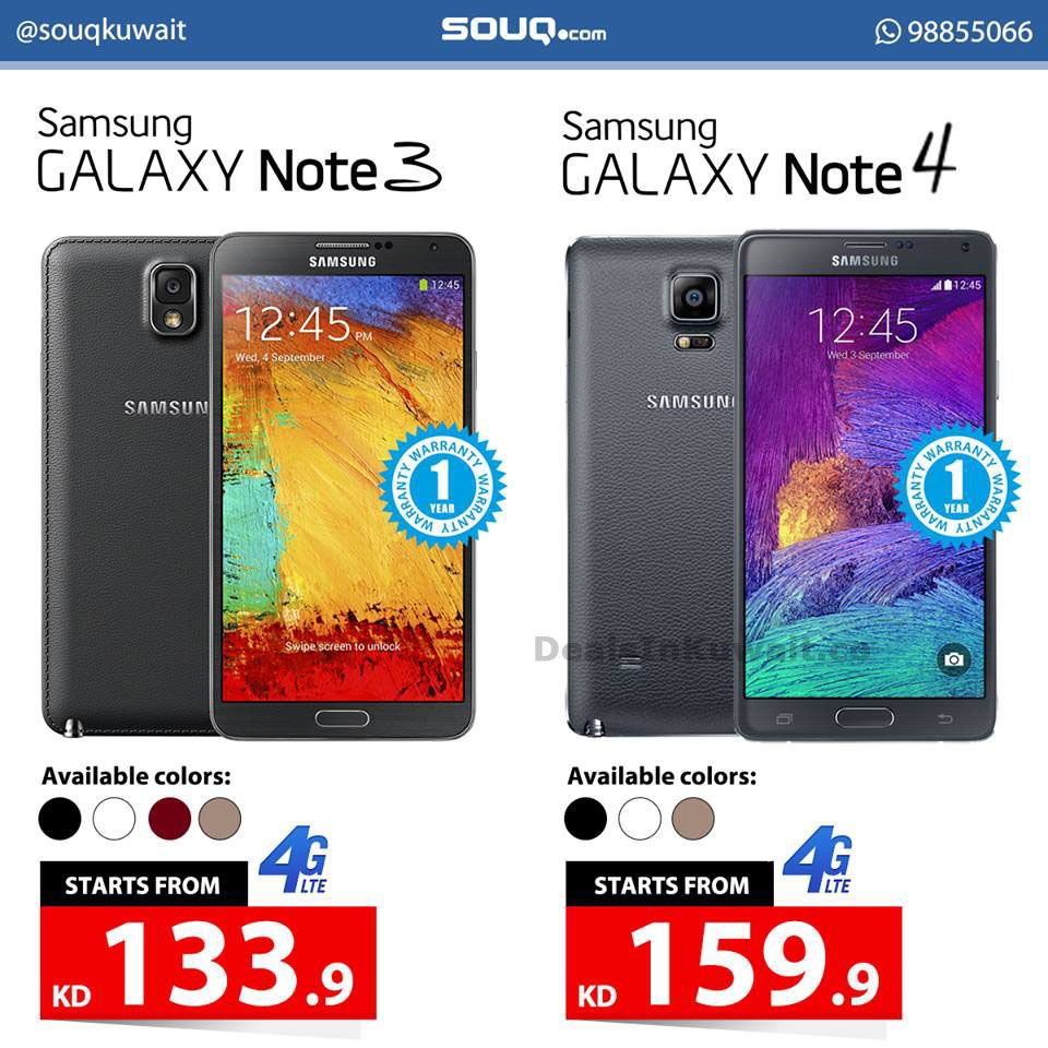 Souq Kuwait: Offers on Samsung Galaxy Note 3 and Note 4 – 5