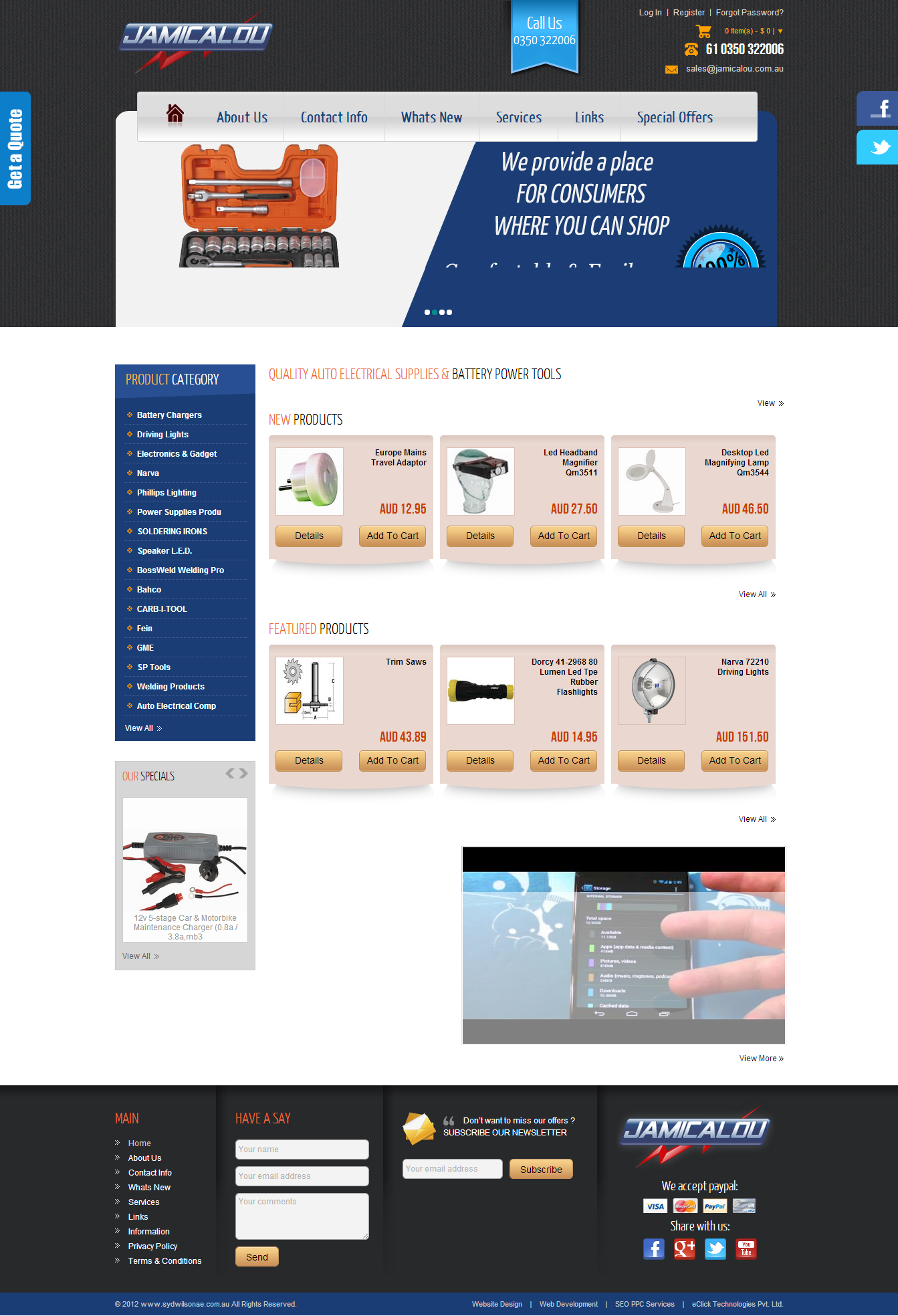 Jamicalou offers one stop solution for quality auto electrical parts, Navra, Battery chargers, and Philips lighting in Victoria. Get the quote now.