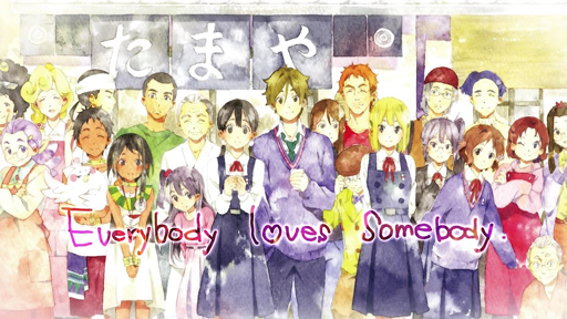 Tamako Love Story Fandub [Closed]