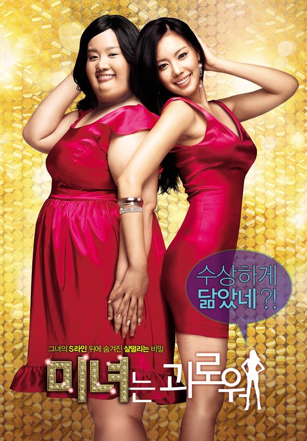 Pin On Asian Movies