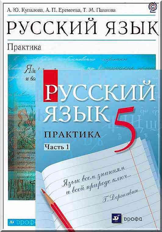 Гдз по английскому языку 3 класс биболетова рабочая тетрадь.