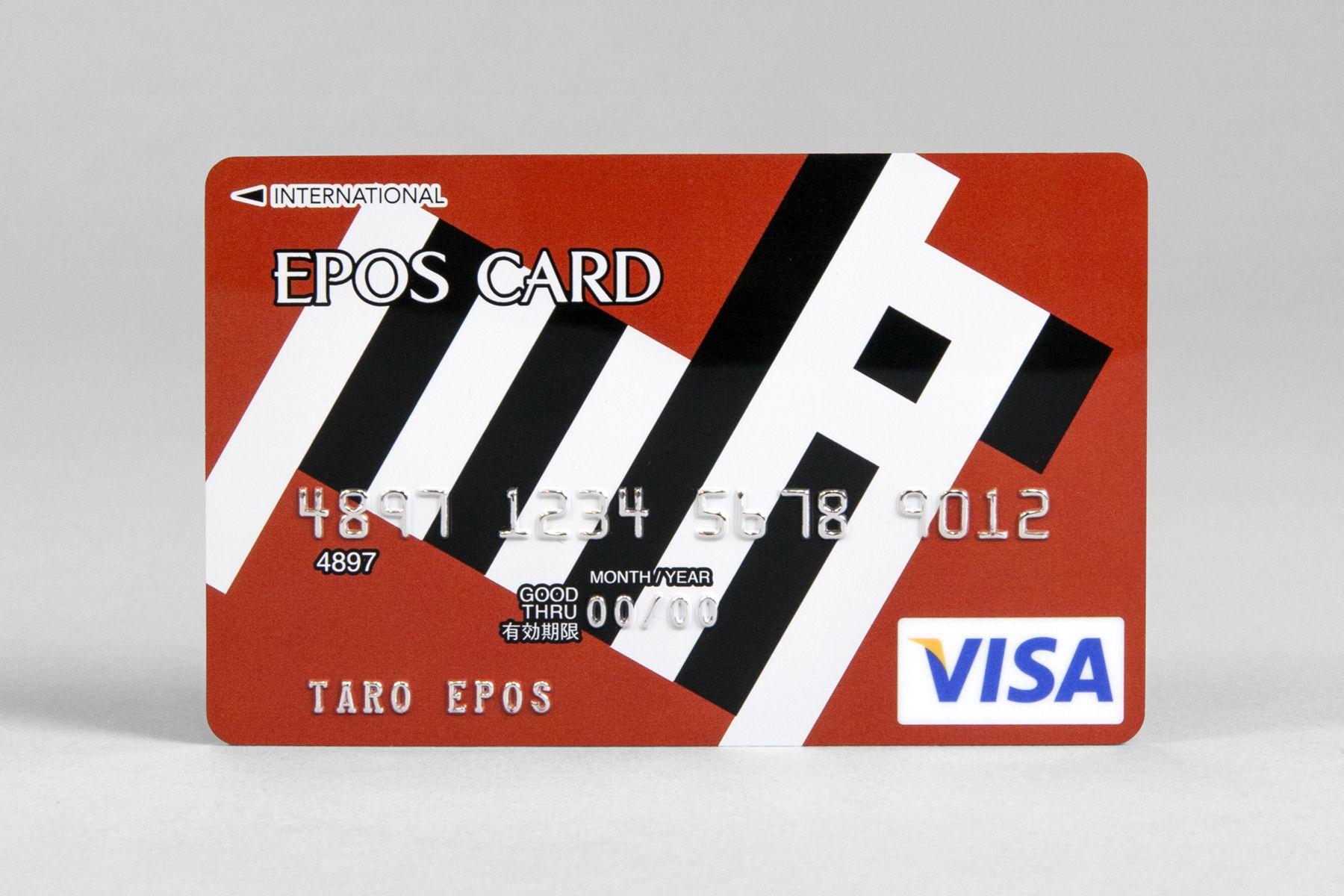 Epos Design Card Gas As I F Credit Card Design Credit Card Help Credit Card Deals