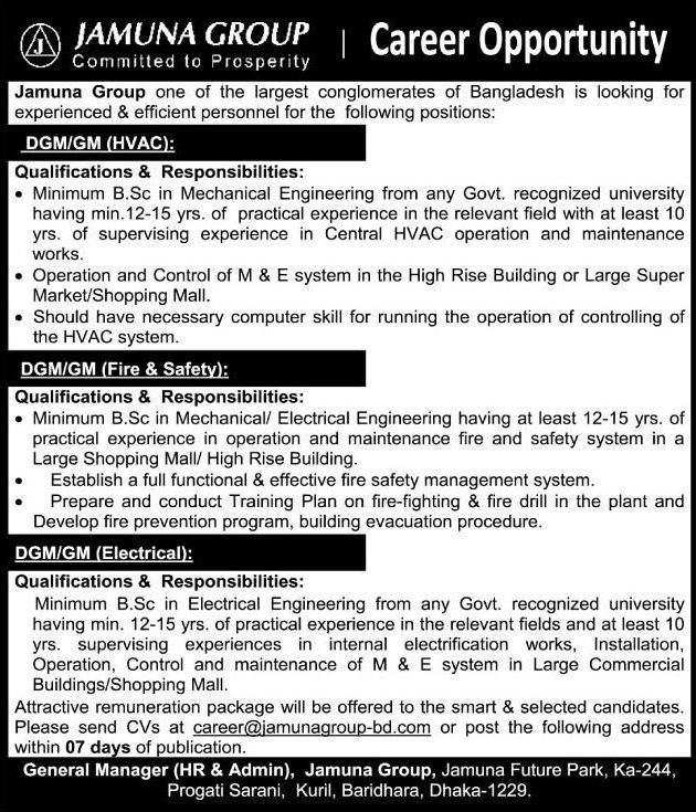 Jamuna Group Job Circular Job Circular Pinterest Job - commercial manager job description