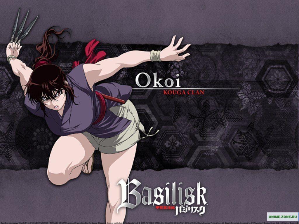 Okoi アニメ バジリスク アニメ バジリスク 壁紙
