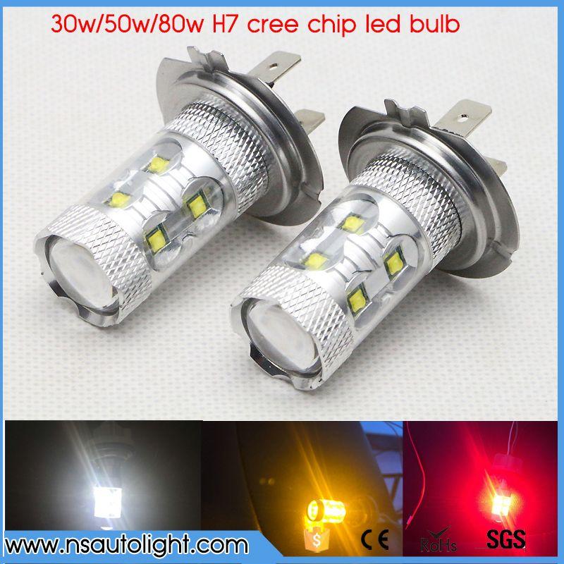 2 Pcs Super Bright H7 30w 50w 80w Red White Yellow Led Car Fog Tail Light Lamp Bulb White Dc 12v Light Bulb Lamp Car Lights Lamp Bulb
