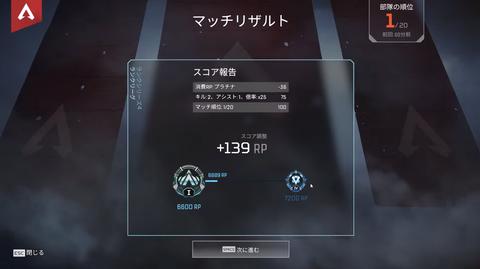 加藤 純一 apex