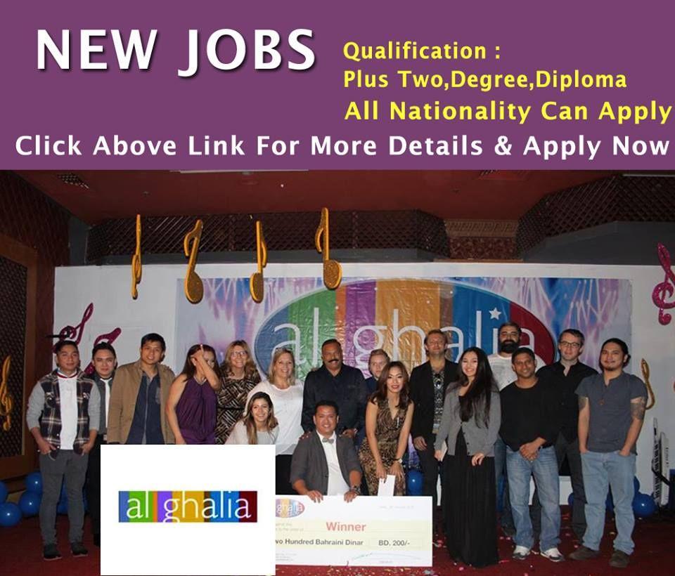 Al Ghalia Jobs Job, Hotel jobs, New job