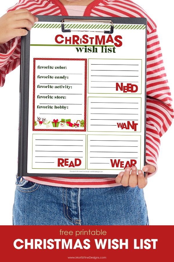 Free Printable Christmas Wish List | Free printable, Free and Holidays