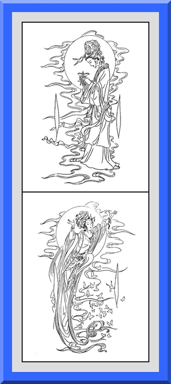 Coloring book outlines - Geisha Coloring Book 24 Printable Coloring Pages Outlines Color Examples