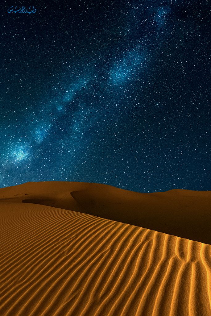 Saudi Arabian desert. Now this i want to see but only at night cuz i don't want the sun to roast me, literally.