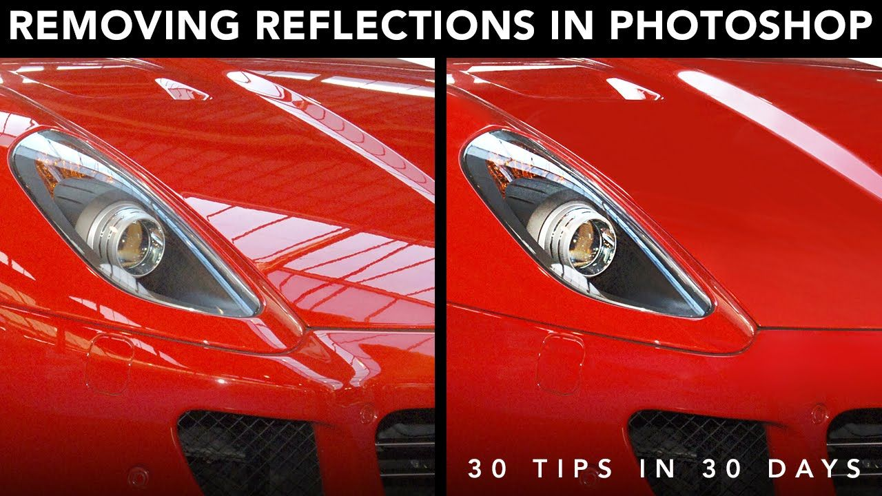 Removing reflections in photoshop httptutorials4112016 removing reflections in photoshop tutorials 411 baditri Choice Image
