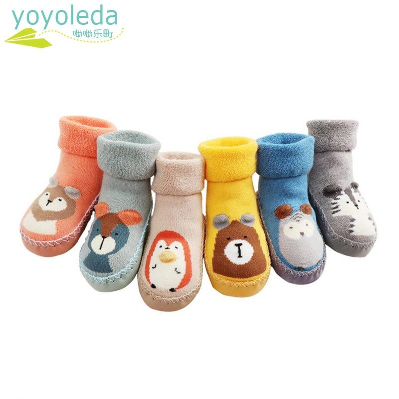 Children Socks Soft Bottom Non-Slip