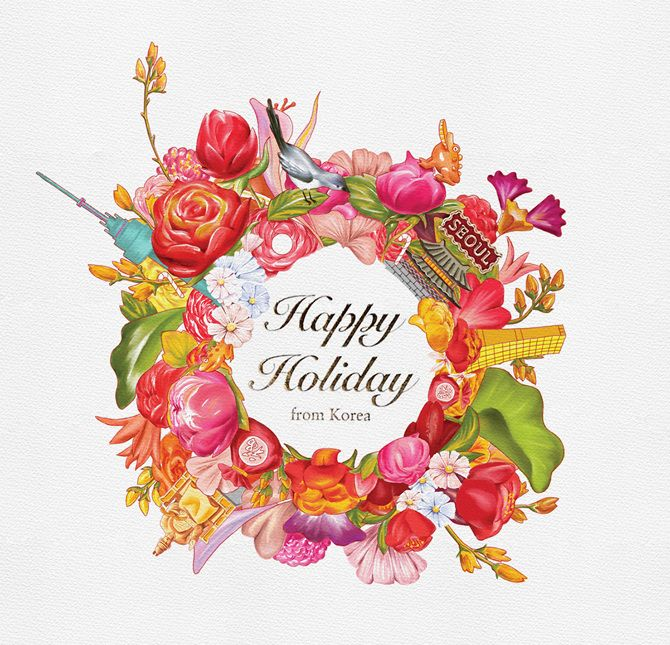 MAMONDE / Happy Holiday - fingerfruitlab