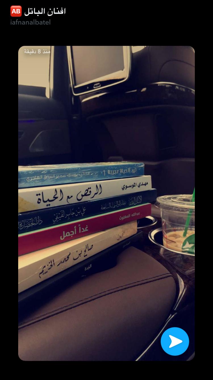 كتاب تحدث الانجليزية بطلاقة احمد ممدوح الصغير