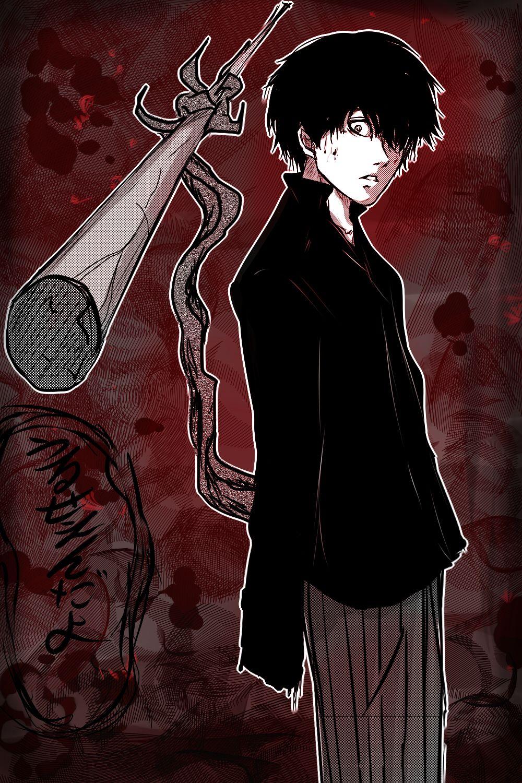 "Pin de Keren Medrano em My heaven "" Anime, Haise"