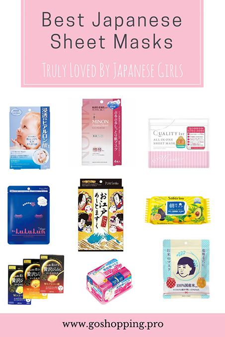 japanese facial mask sheet