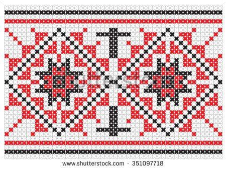 Romanian traditional pattern Vector illustration