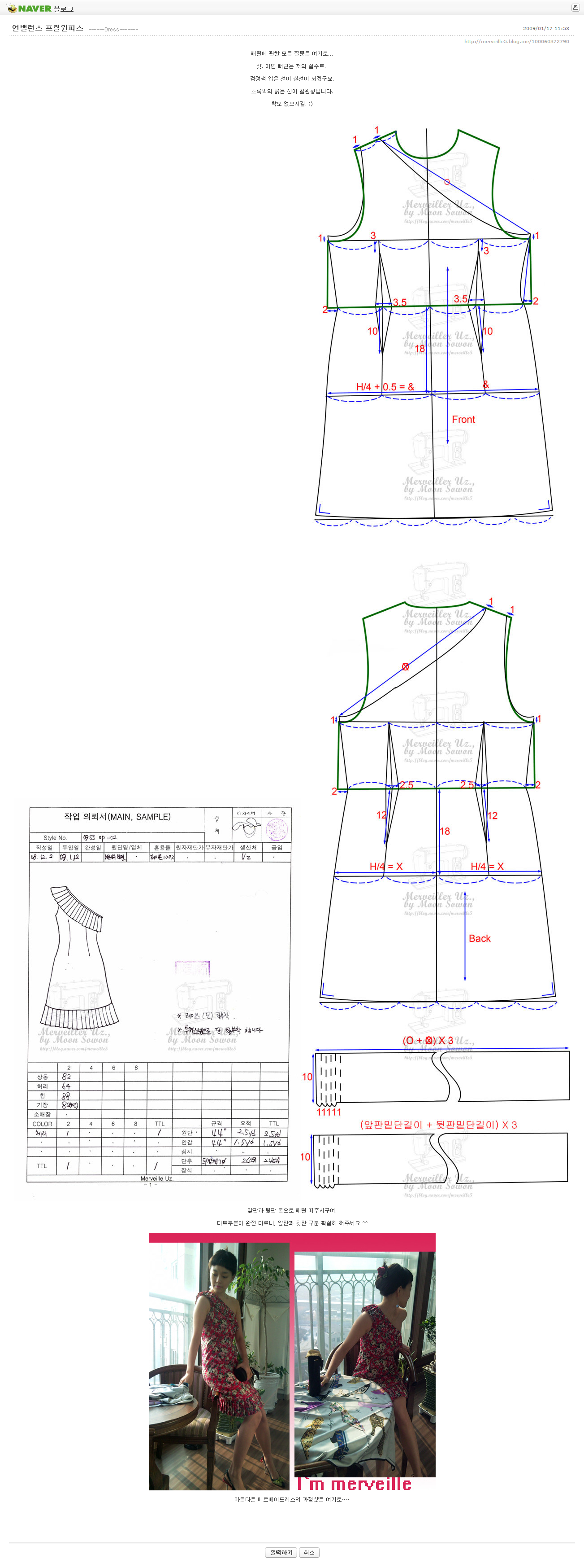 Pin by aracely juarez on patronaje pinterest patterns sewing dress skirt sewing patterns chinese modeling easy sewing easy patterns molds projects jeuxipadfo Image collections