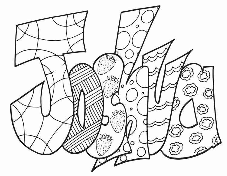 Joshua Free Coloring Page Stevie Doodles Coloring Pages Free Coloring Pages Name Coloring Pages