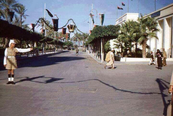 مجلس النواب .. 1965 طرابلس ليبيا Tripoli Libya