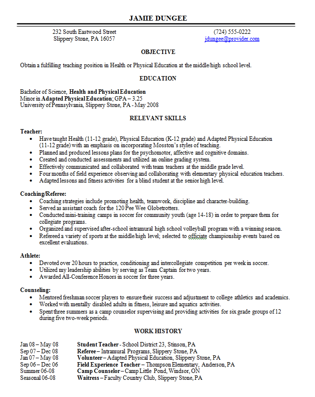 new resume format without dates examples