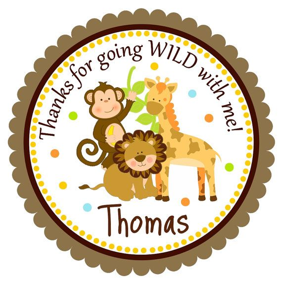 Personalised Fantastic Beasts inspired birthday stickers party bag labels