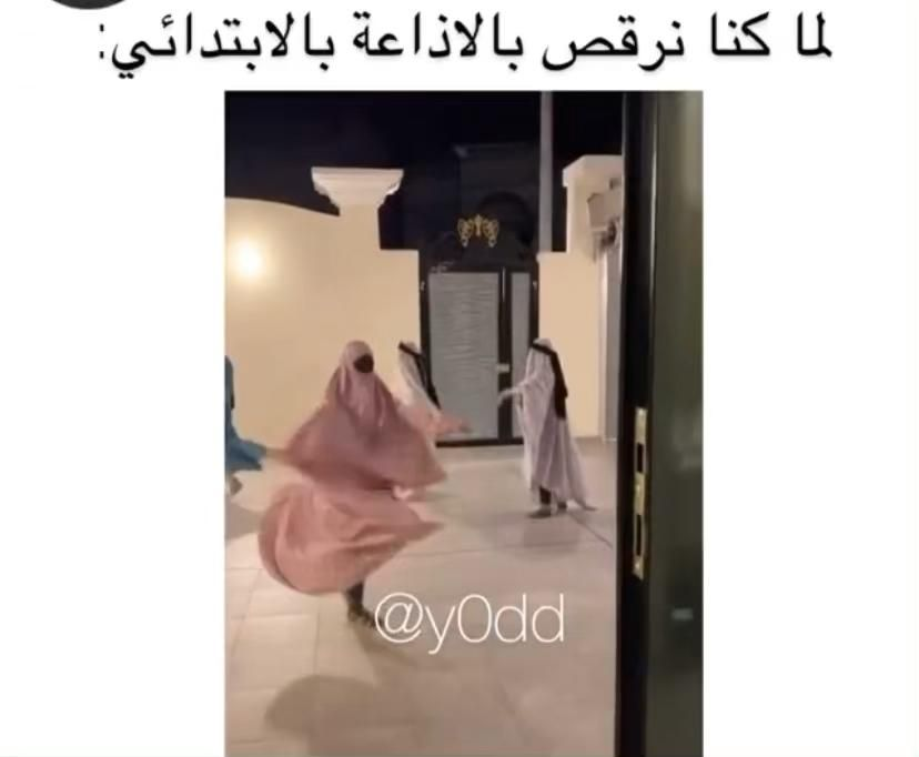بلييز ايش دا ديب ويب Video In 2021 Fun Quotes Funny Black Aesthetic Wallpaper Beautiful Arabic Words
