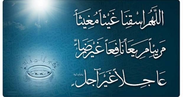 دعاء نزول المطر والرعد مجلة رجيم Chalkboard Quote Art Art Quotes Arabic Calligraphy