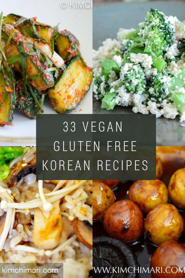 33 Vegan and Gluten-Free Korean Recipes #foodsides