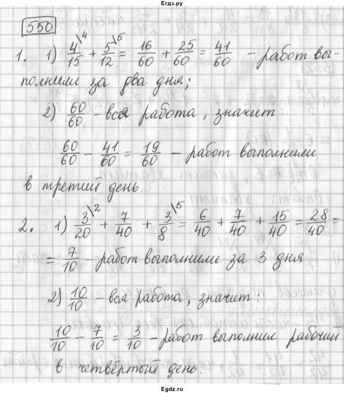 Тетрадь по истории по всем параграфам заполнение 7 класс 1 параграф-22 параграфа