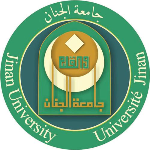 شهادة دكتوراه في إدارة الأعمال في جامعة الجنان