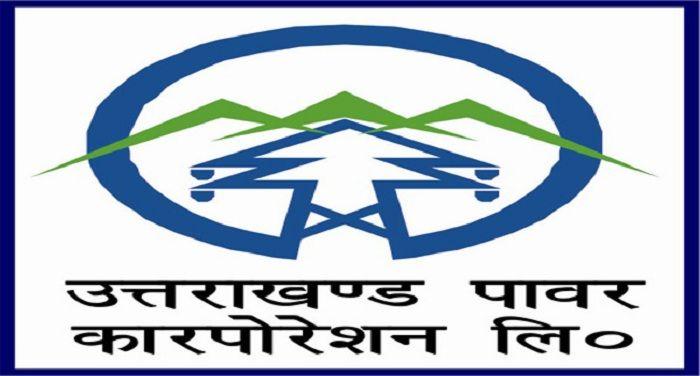 Kendriya Hindi Sansthan Recruitment 2019 Khs Agra Mts Recruitment