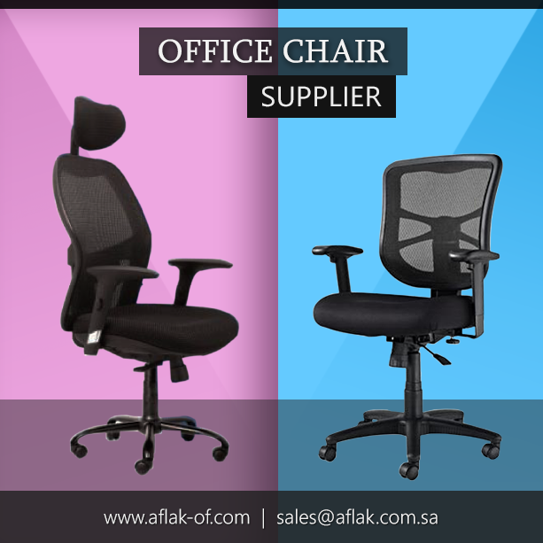 Leading & One Of The Best Office Chair Supplier