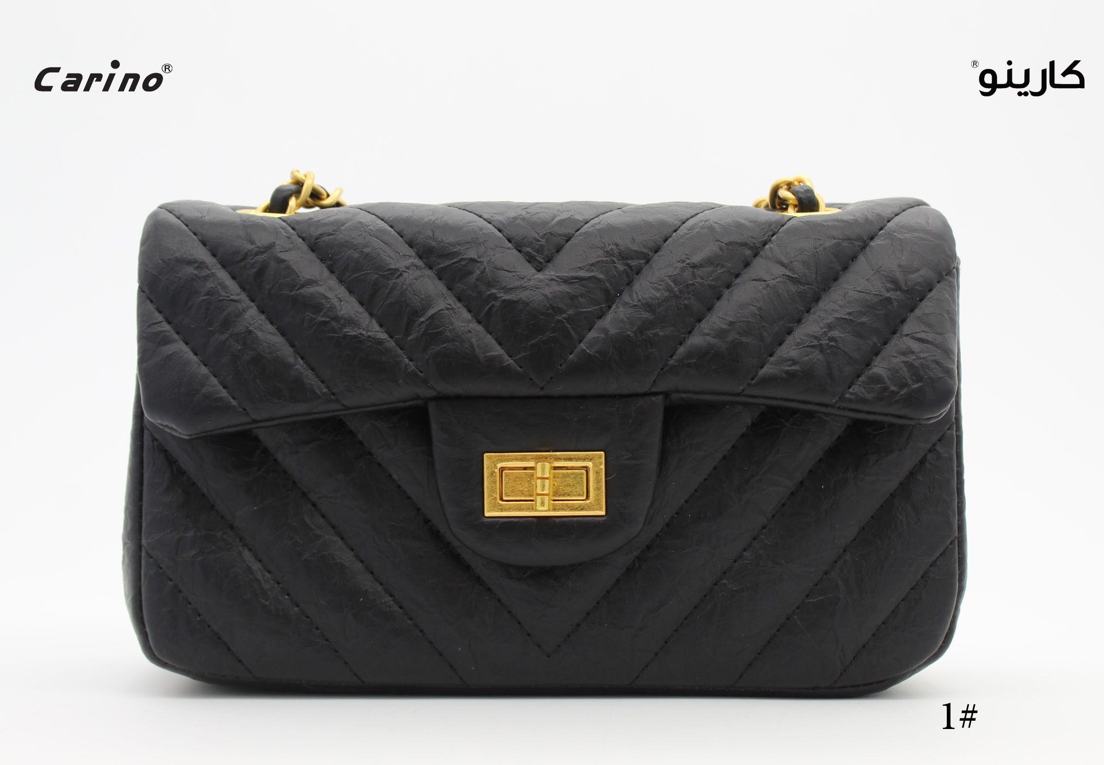 شنطة كارينو وسط كارينو Bags Fashion Today Cool Style