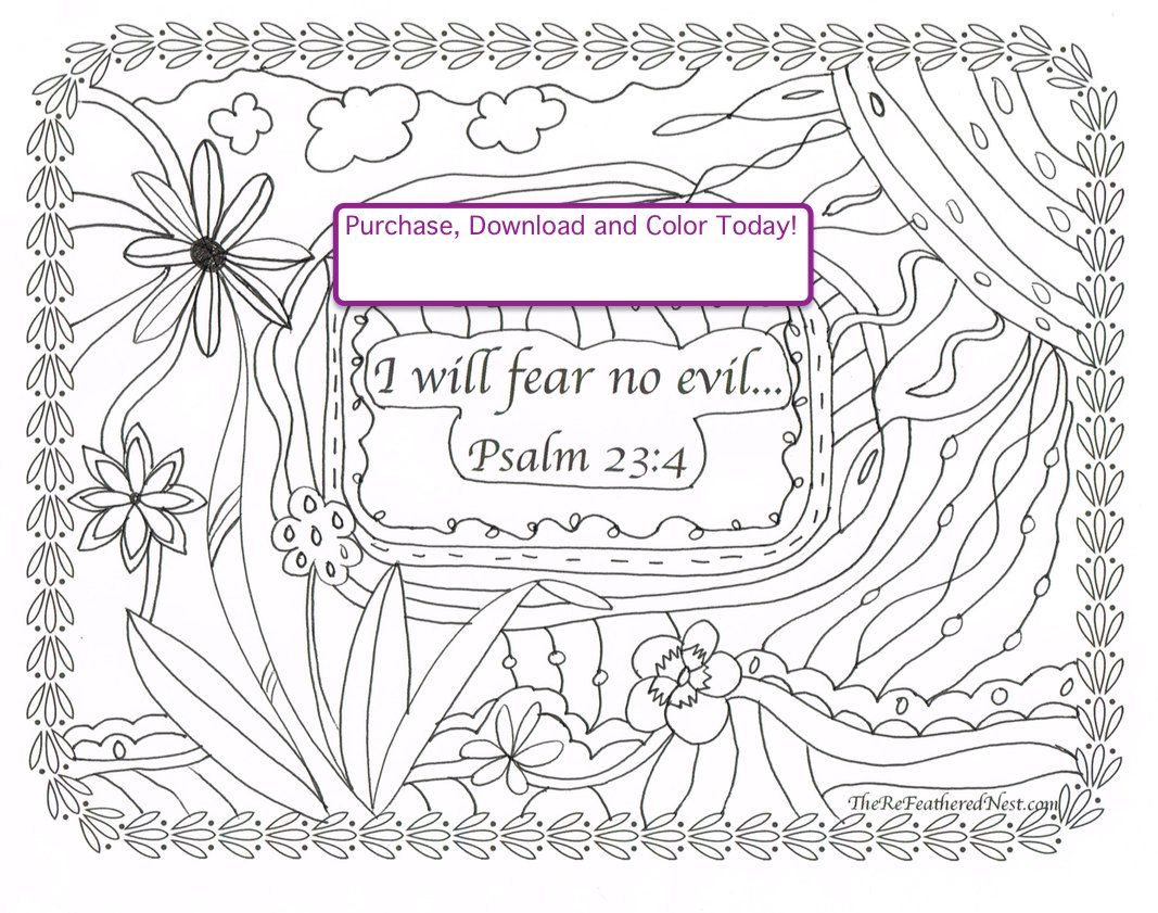 Psalm 23 4 Downloadable Scripture Coloring Page I Will Fear No