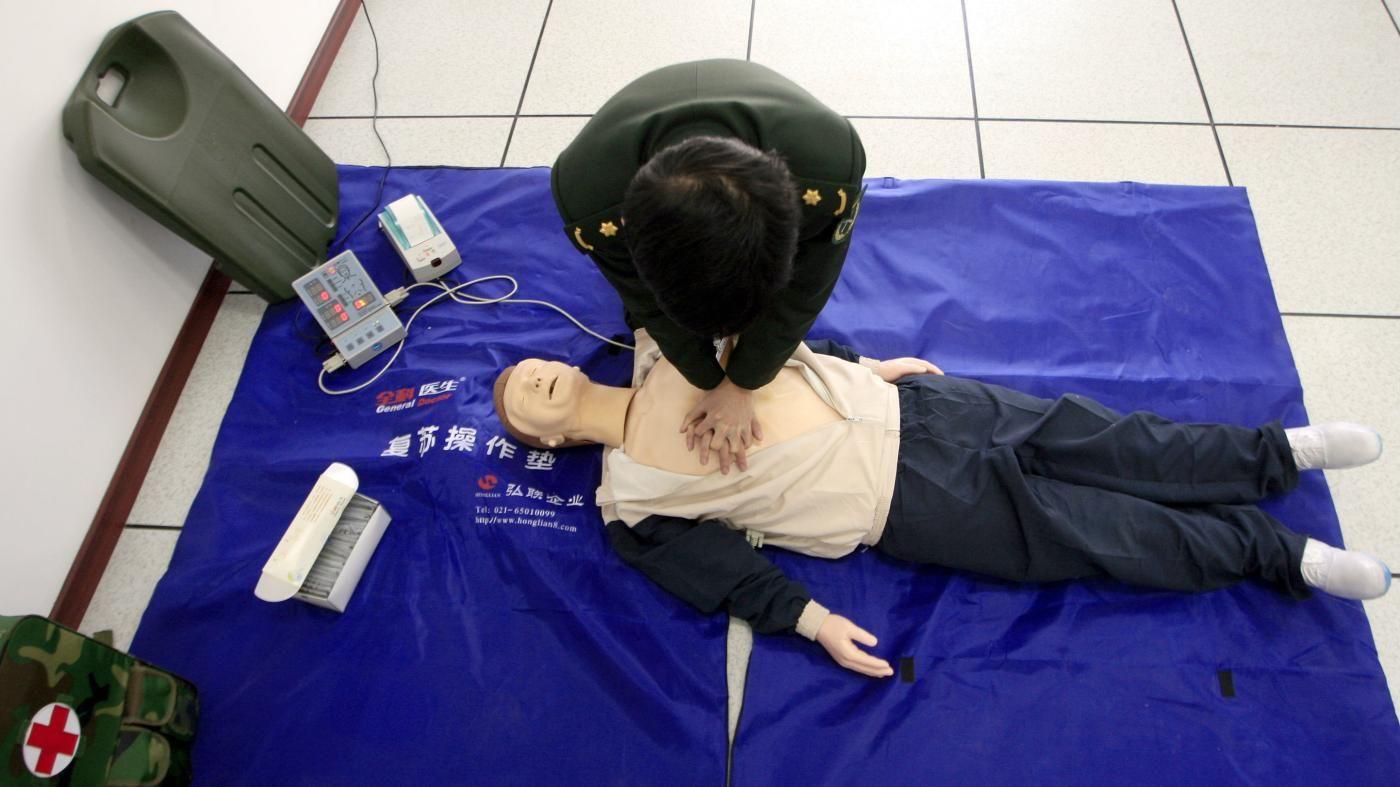 A major new york hospital hanson missy elliot