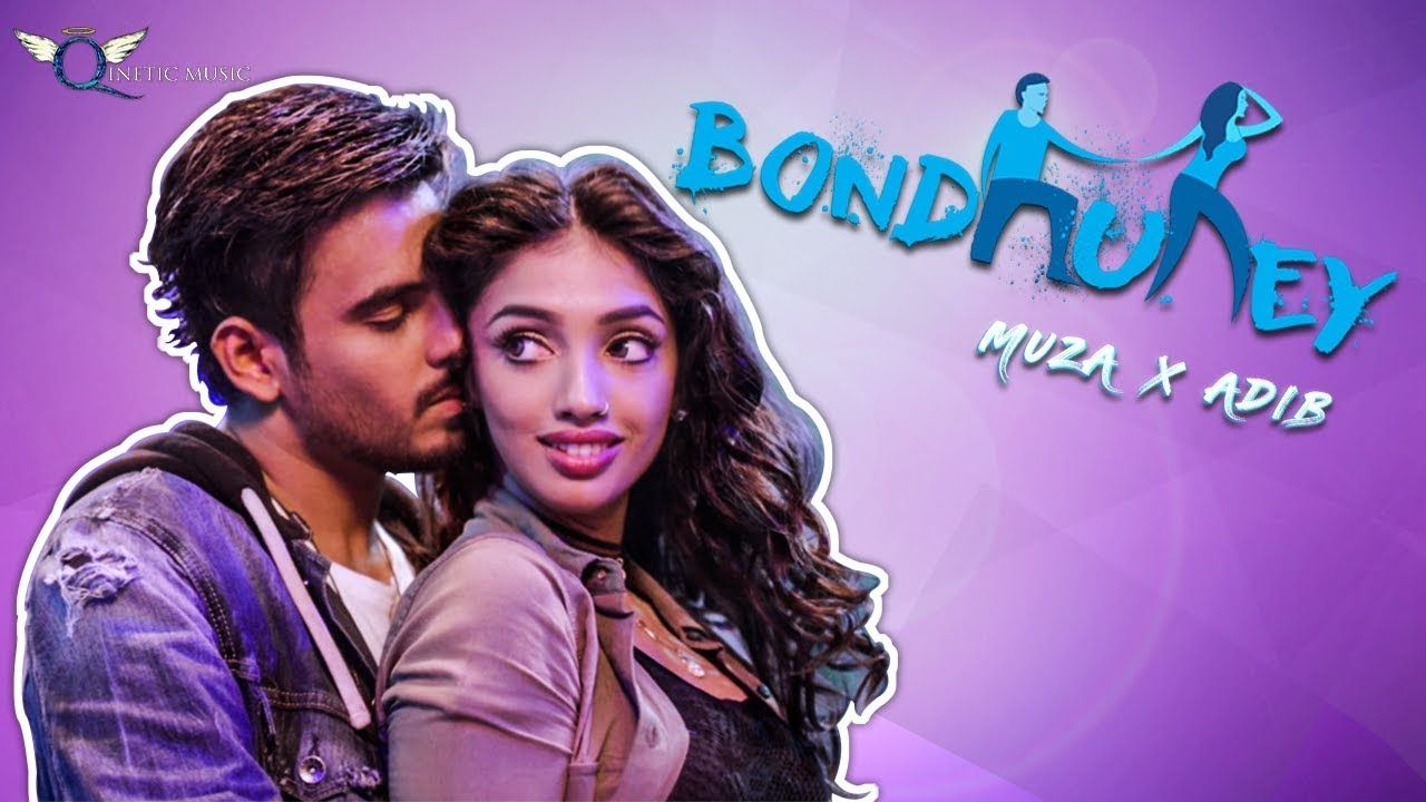Bondhurey Evanino Com Music Videos Lyrics Music
